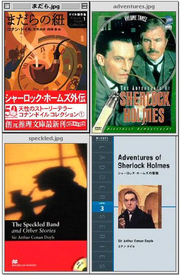Sherlock holmes audiobook pl. the latest version ultrasurf 10.10. red alert