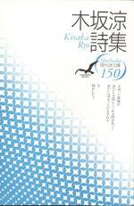 002kisaka