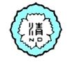 Kousyo_2