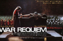 War_requiem_jarman