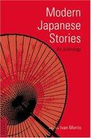 En_morris_japanese_stories