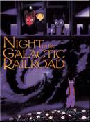 Night_on_the_galactic_railroadjpg