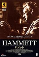 D_venders_hammett_1982