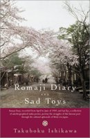 Romaji_diary_and_sad_toys