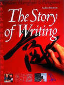The_story_of_writing_first_edition