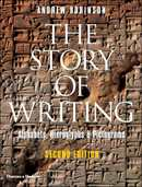 The_story_of_writing_new_edition_2