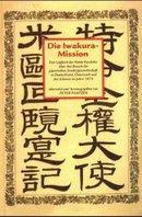 Die_iwakura_mission