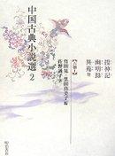 200611_sano_soushinki_meijishoin