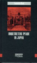 De_bird_unbetretene_pfade_in_japan