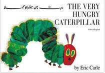 Enur_hungry_caterpillar_2