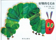 Simp_zh_very_hungry_caterpillar