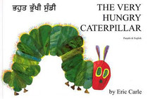 Enbn_hungry_caterpillar_2
