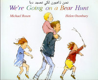 Ar_were_going_on_a_bear_hunt_2