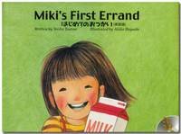 En_mikis_first_errand_2
