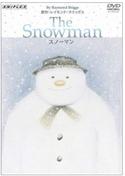 Ja_the_snowman_dvd_3