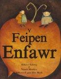 Cy_y_feipen_enfawr_3
