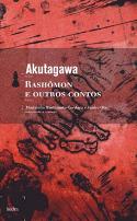 Pt_akutagawa_rashomon