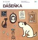 Ja_2007_dasenka_puchigura