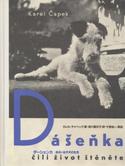Ja_1995_dasenka_seg
