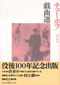 Ja_2004_matsushita_suiseisha