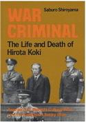 En_1977_war_criminal_2