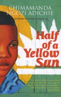 2006_uk_half_of_a_yellow_sun