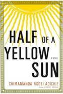 2006_us_half_of_a_yellow_sun