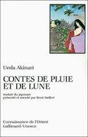 Fr_contes_de_pluie_et_de_lune