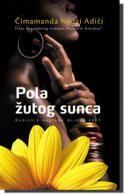 Sr_pola_zutog_sunca_2