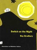 En_switch_on_the_night_gekiere