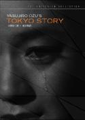 En_tokyo_story_dvd