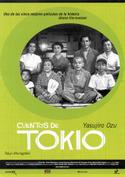 Es_cuentos_de_tokyo