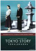 Se_tokyo_story_foraldrarna