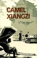 En_lao_she_camel_xiangzi