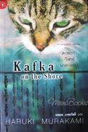 Th_kafka_on_the_shore