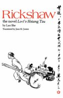 En_rickshaw_the_novel_loto_hsiang_t