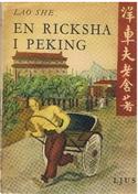Sv_en_ricksha_i_peking