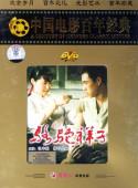 Zh_luotuo_xiangzi_095538_2