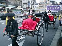 Kyoto_gion_maiko_20040320_2