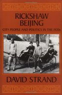 David_strand_rickshaw_beijing_2