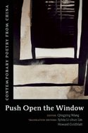 En_push_open_the_window