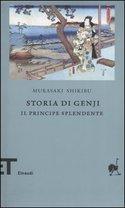 It_storia_di_genji_9788806181604g