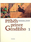 Cs_pbh_prince_gendiho