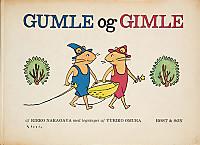 Da_gumle_og_gimle