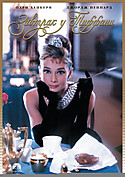 Ru_breakfast_at_tiffanys_9820_1