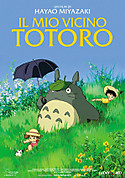 It_il_mio_vicino_totoro