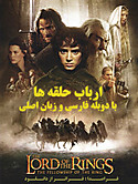 Fa_thelordoftherings2001dubbed