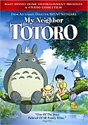 En_totoro_dvd