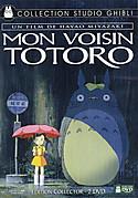 Fr_mon_voisin_totoro_2