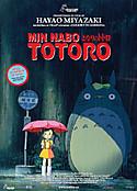 No_min_nabo_totoro_2